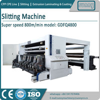 High-speed Slitting Machine Gantry Type Model GDFQ4800