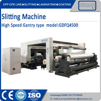 High-speed Slitting Machine Gantry Type Model GDFQ4500
