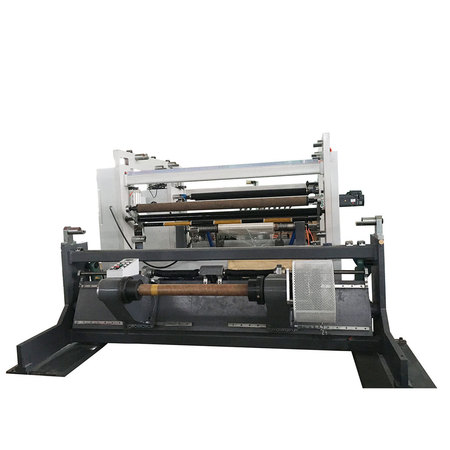 1950mm-分切机