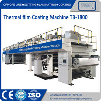 Single Screw Single DIE Extrusion Coating Machine TB1800